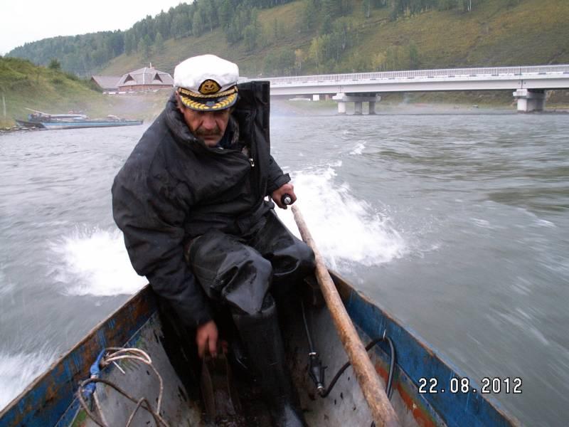 Такси для Тенкара рыбалки